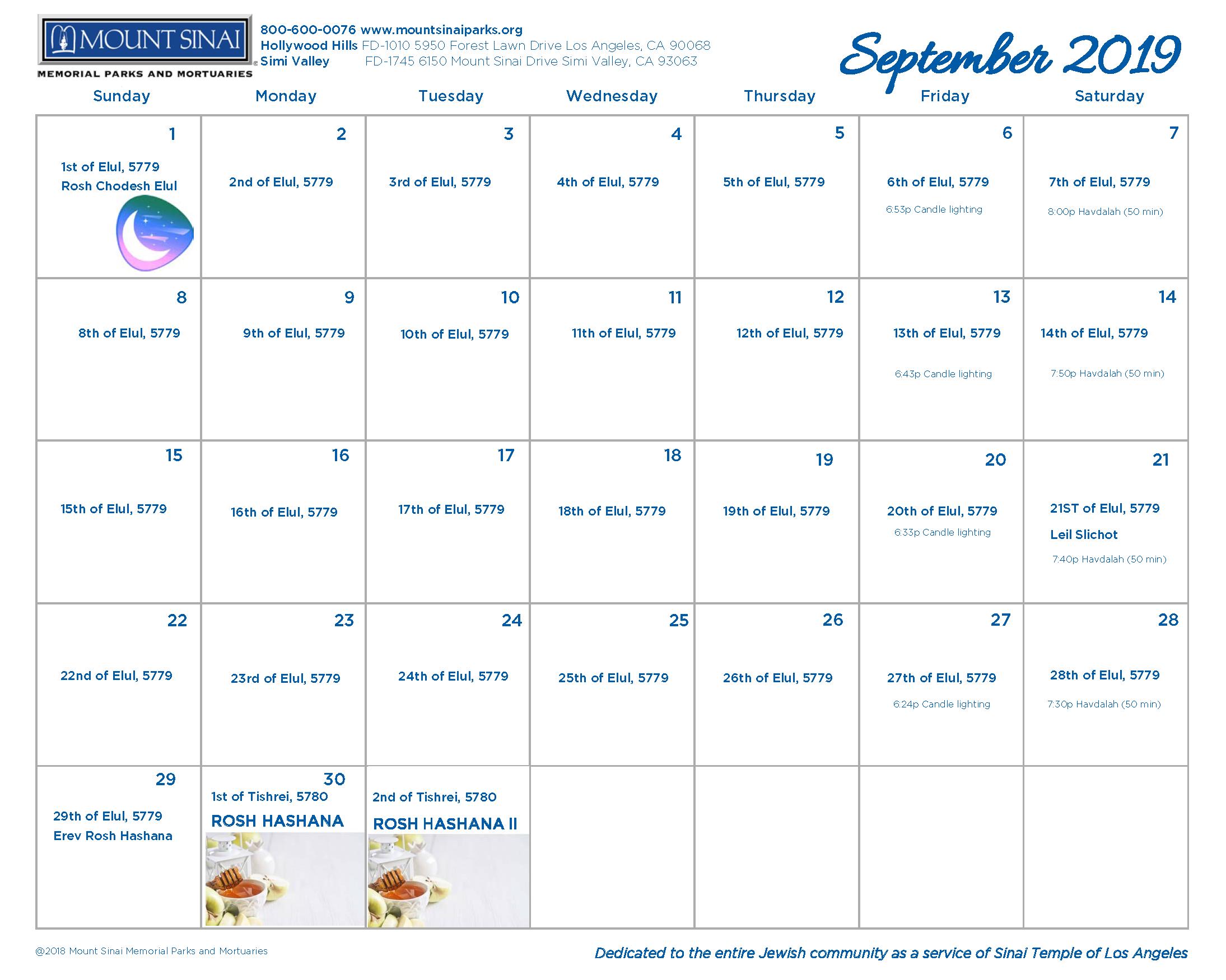 5779 Hebrew Calendar - Mount Sinai Memorial Parks And Mortuaries pertaining to Ewish Calendar 2019 - 2020