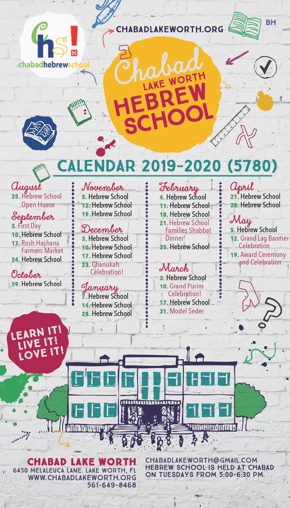 Calendar 2019- 2020 - Chabad Of Lake Worth pertaining to Ewish Calendar 2019 - 2020