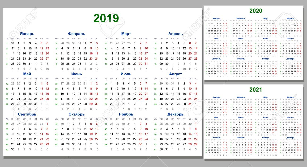 Calendar Grid For 2019, 2020 And 2021 Years Set. Simple Horizontal.. throughout 2020 Calendar Sunday To Saturday