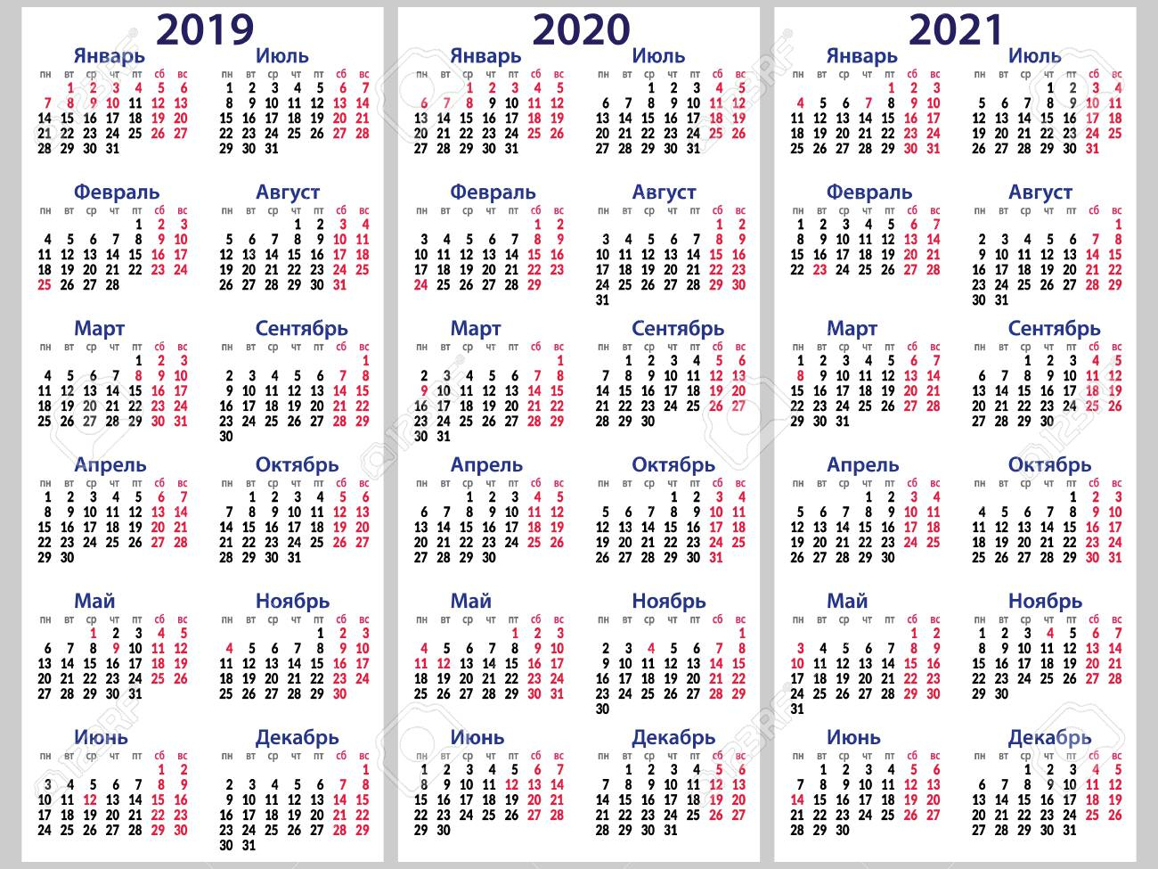Calendar Grid For 2019, 2020 And 2021 Years Set. With Weekends.. regarding 2020 Calendar Sunday To Saturday
