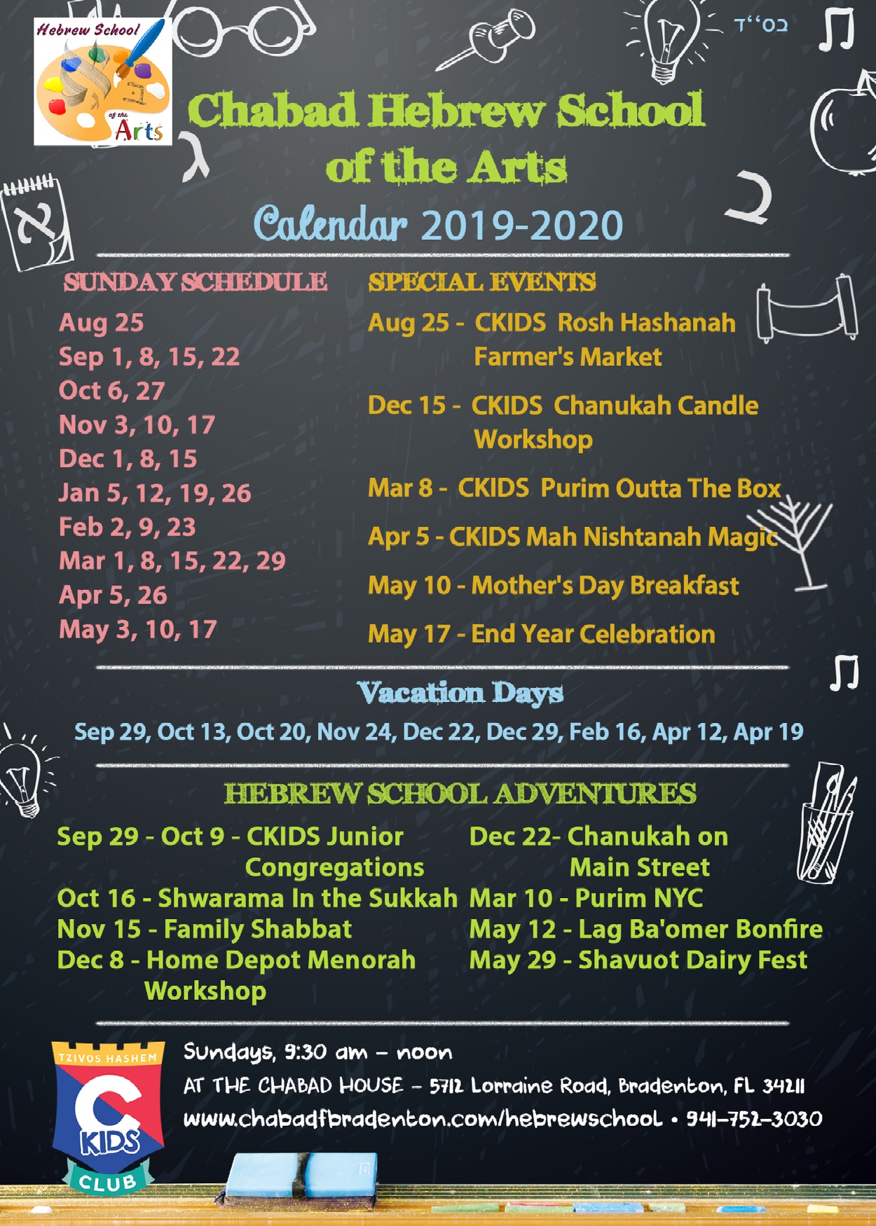 Chs Calendar 2019-20 - Chabad Of Bradenton intended for How To Create A Jweish Calender In One Page For 2019-2020