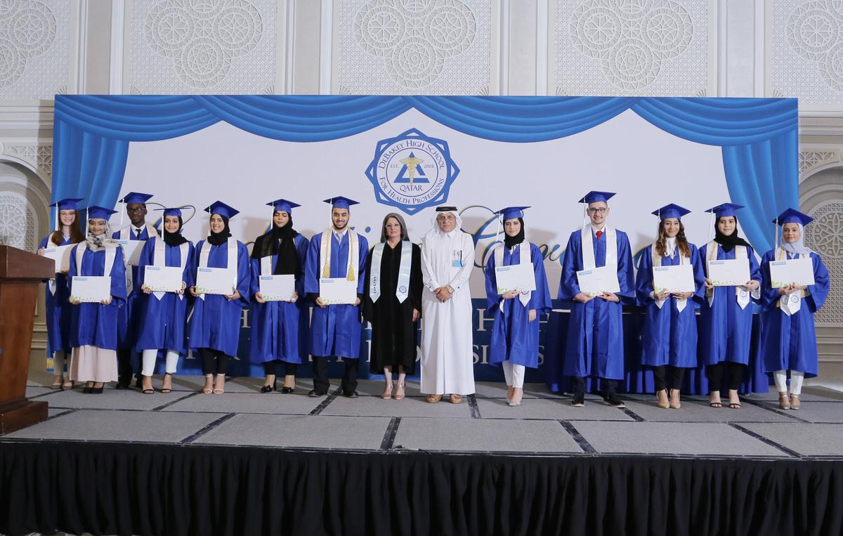 Michael E. Debakey High School - Qatar | An Outstanding American in School Year Calendar 2019-2020 Michael E. Debakey High