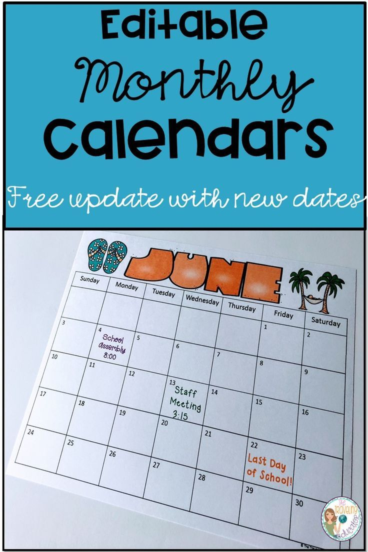 Monthly Calendar Template (2019-2022) | Favorite Tpt Stores And in Monthly Calendar Template Clip Art