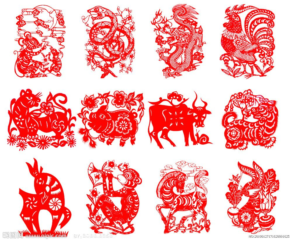 Traditional Paper Cuts On The 12 Animals --------- #china #chinese with regard to Templates For The Chinese Zodiac Animals