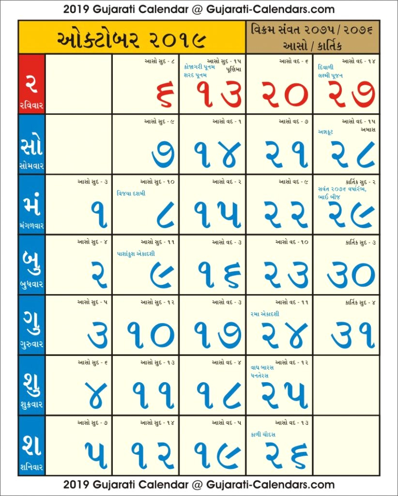 Vikram Samvat Calendar | Jcreview with Calender Of October 2019 According To Tithi