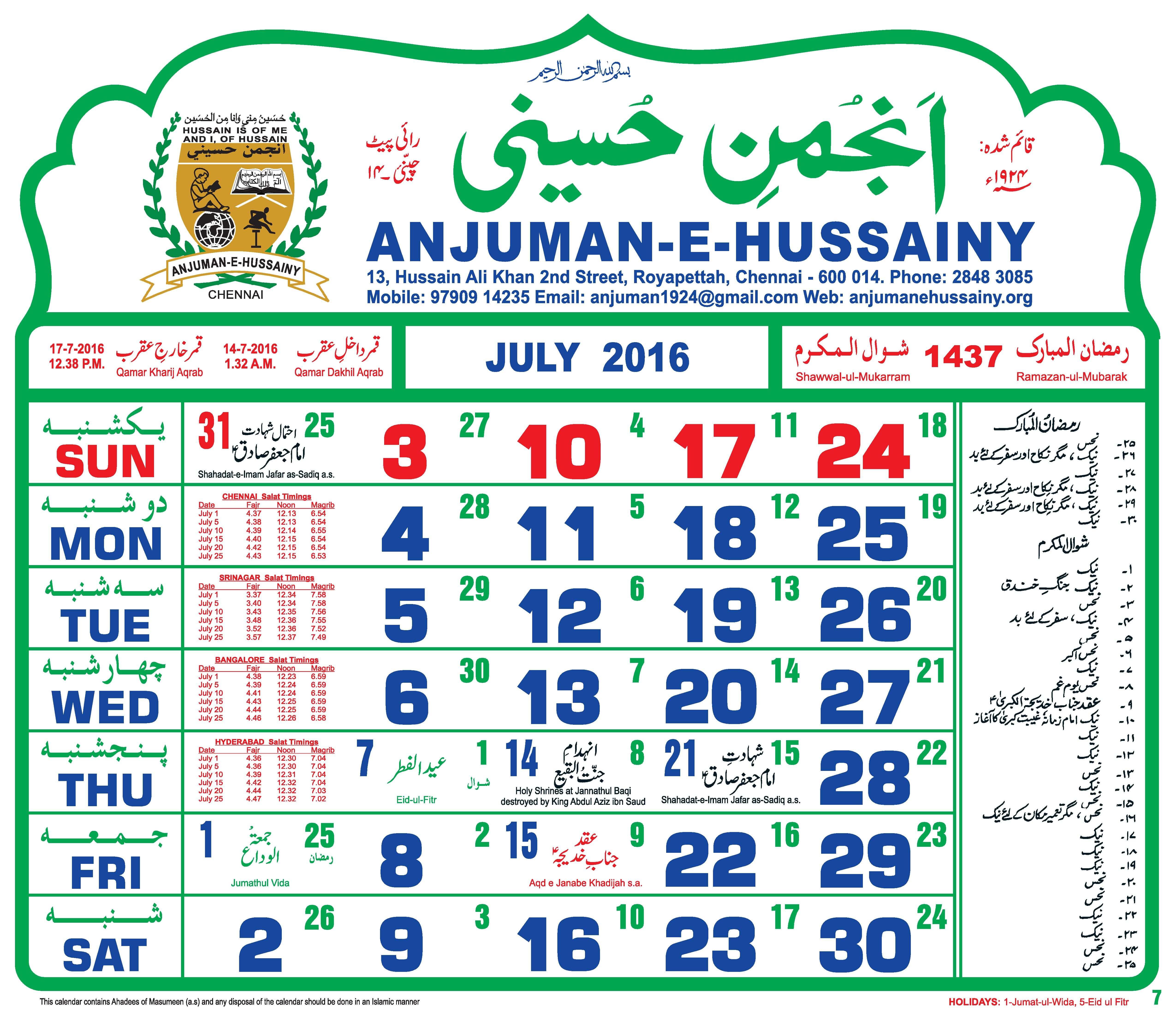 Calendar 2016-Page-007 | Anjuman-E-Hussainy intended for Hussaini Calendar 2018