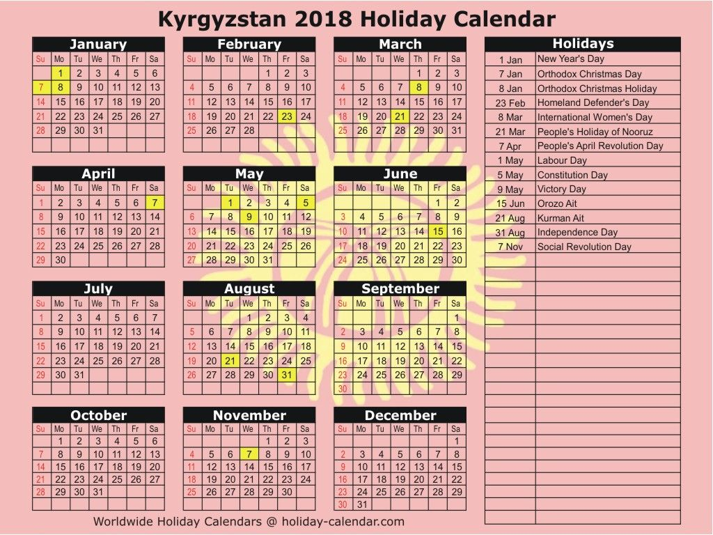 Kyrgyzstan 2018 Holiday Calendar | Календарь throughout Depo Provera Calendar Printable Pdf