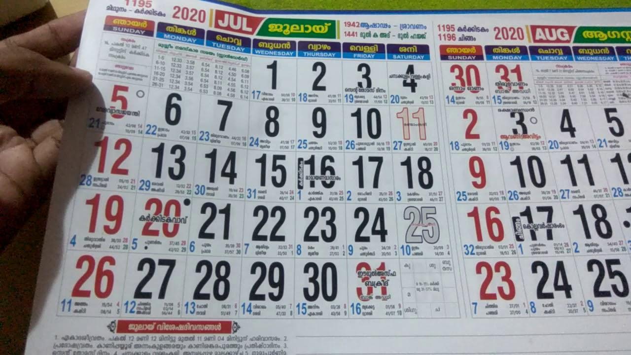 Malayalam Calendar 2020 (January To December 2020) throughout Tanduay Calendar 2020