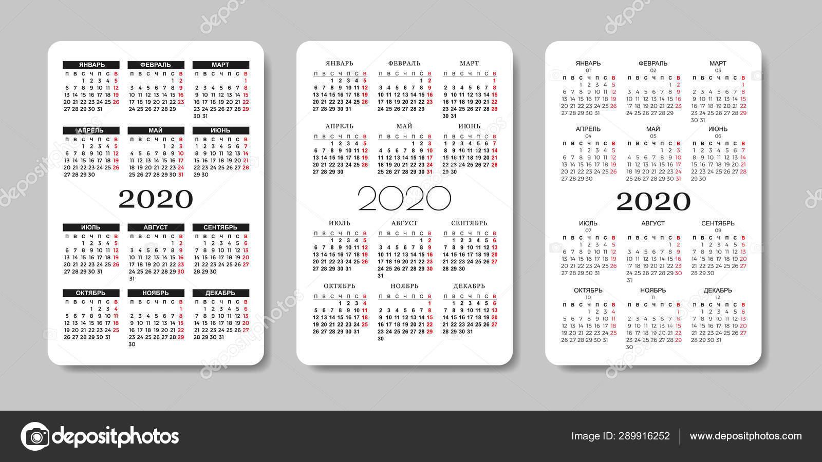 Calendar 2020 In Russian. Vector Design Template. 289916252 inside Depo Calendar