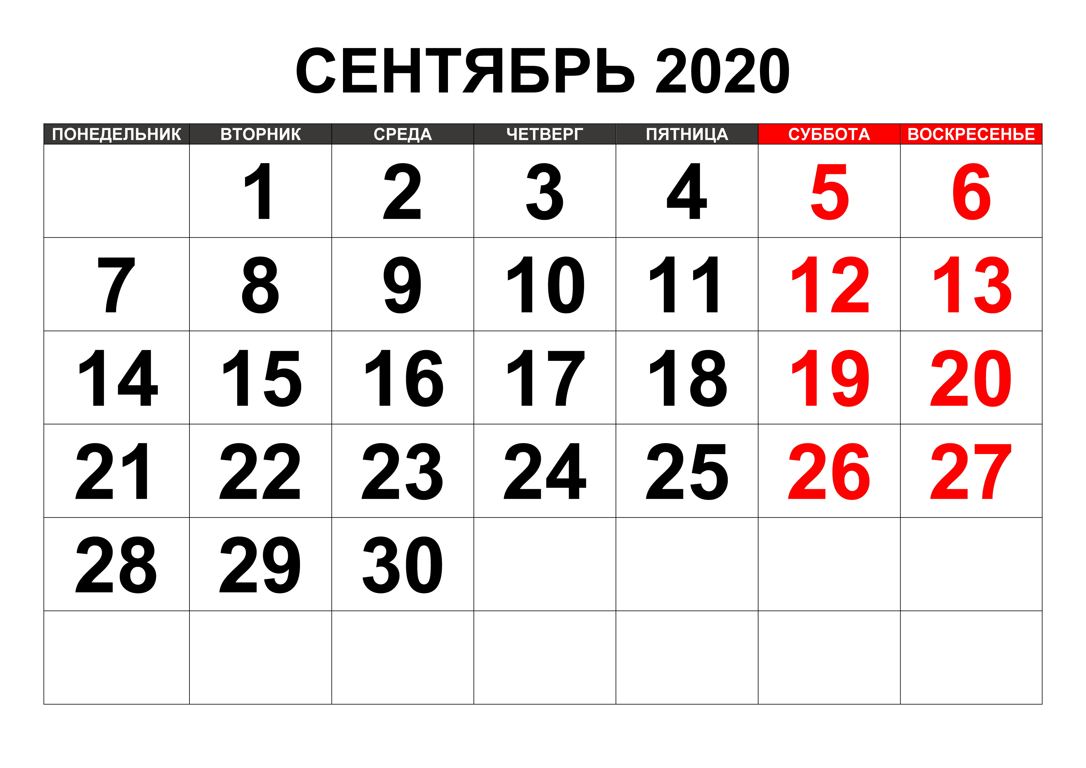 Календари На Сентябрь 2020 Года — Calendarbox.ru within Бланк Календаря На Год