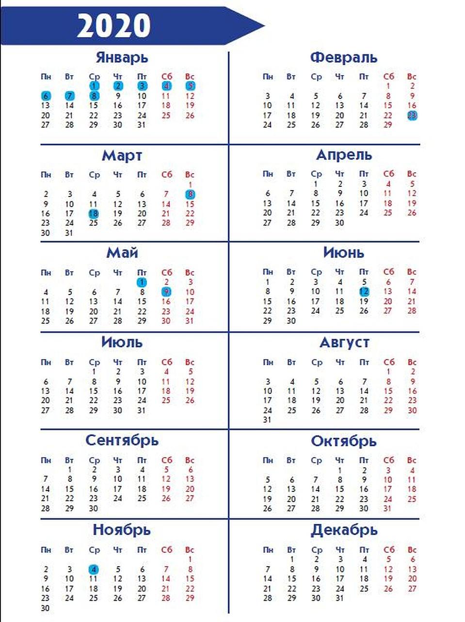 Depo Provera Calendar 2020 | Calendar For Planning for Depo Provera Calendar 2020 Printable