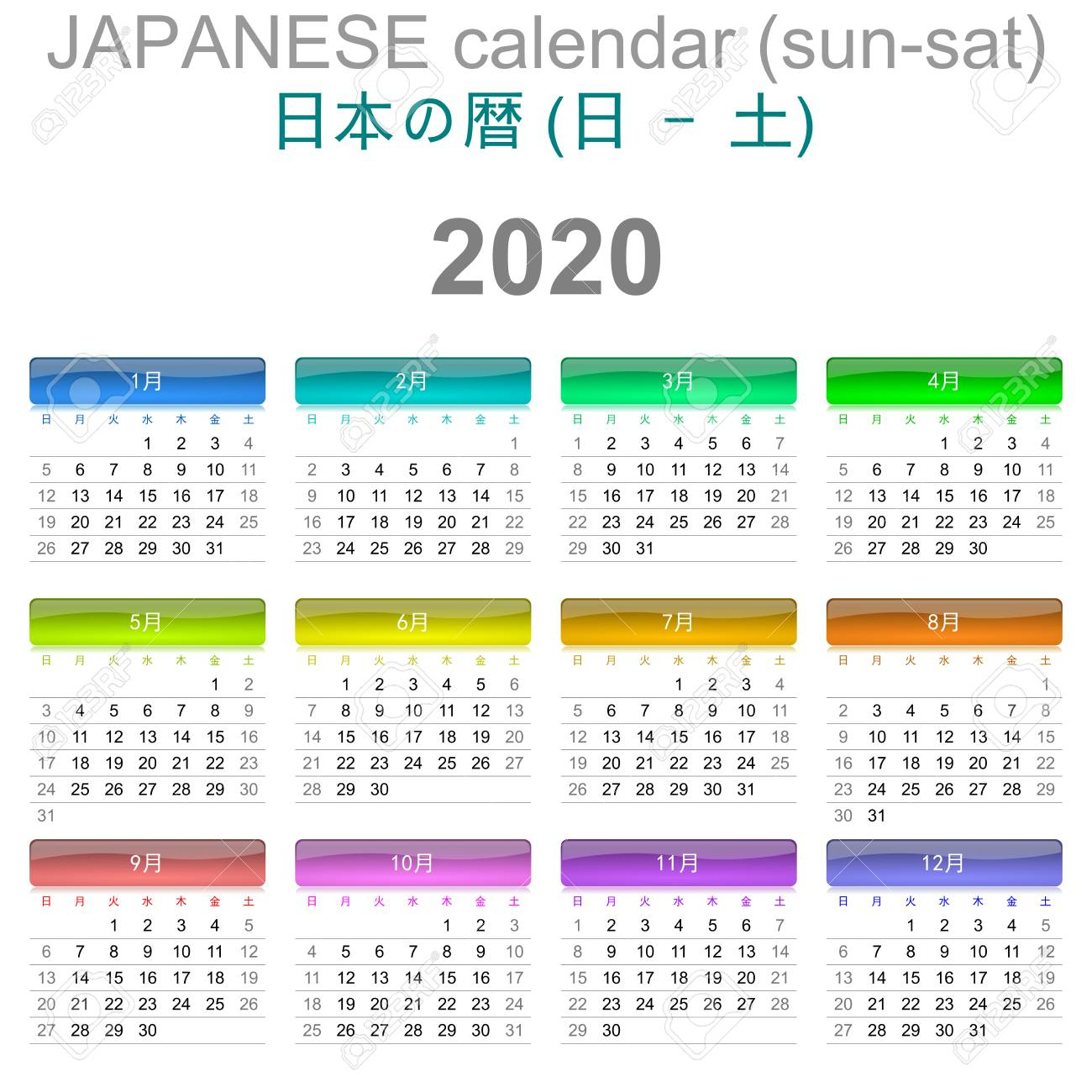 Stock Illustration within Sunday To Saturday Calendar