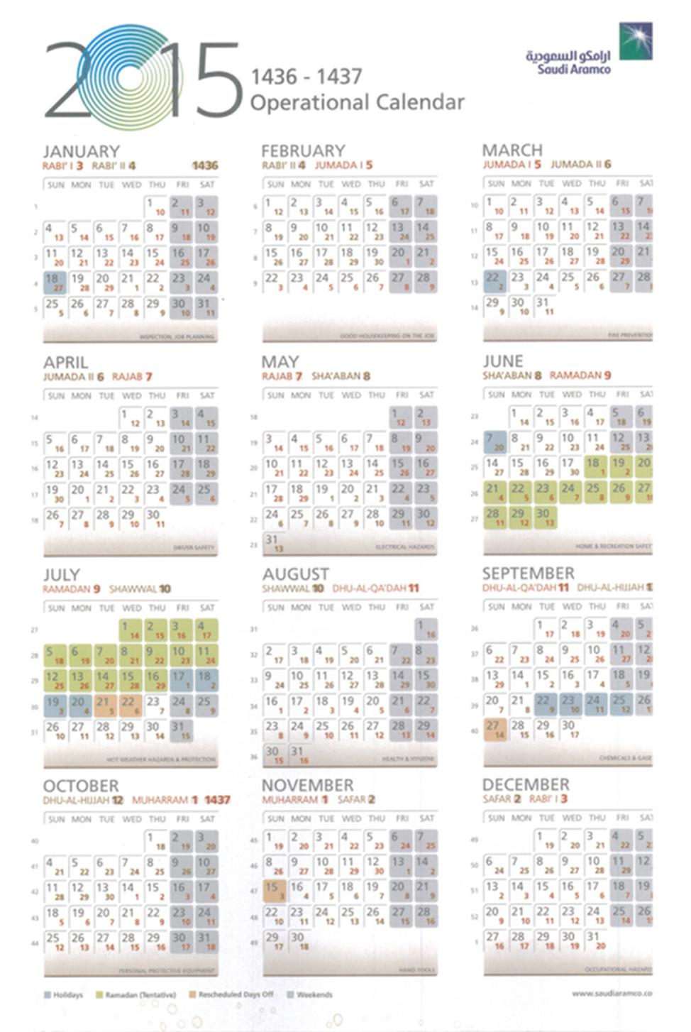 Aramco Calendar 2020 Pdf - Calendario 2019 pertaining to Calendar 2021 Aramco