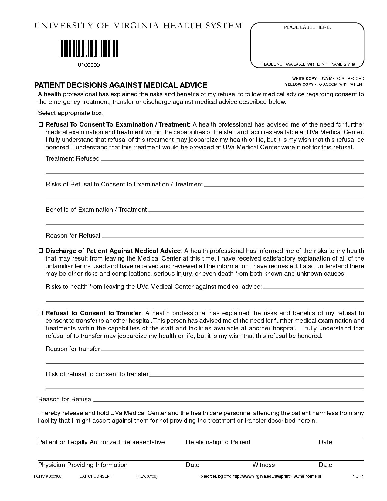 Blank+Printable+Hospital+Discharge+Forms | Doctors Note within Form I-9 2021 Printable