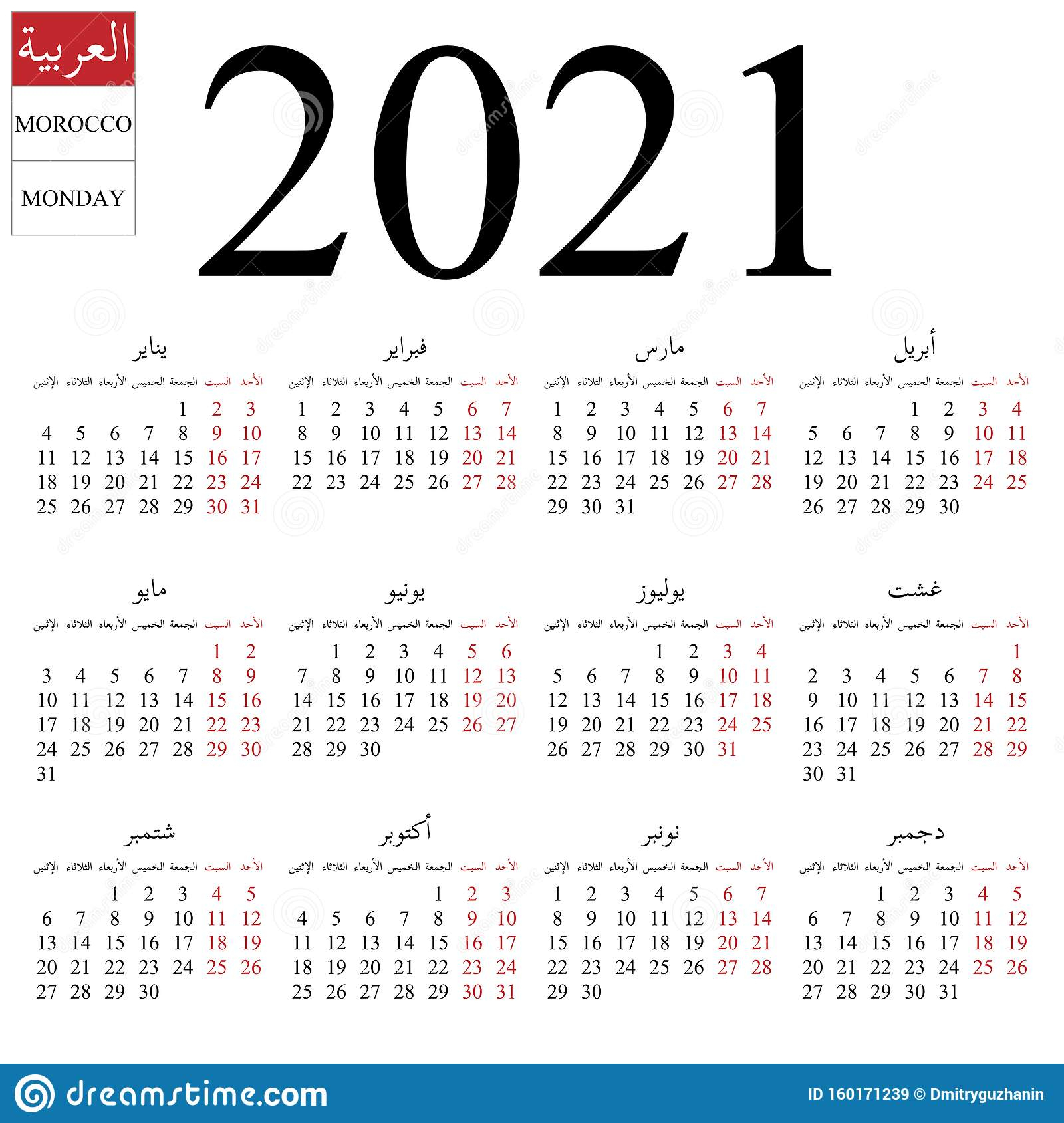 Calendar 2021, Arabic, Monday Stock Vector - Illustration Of within Saturday Calendar 2021