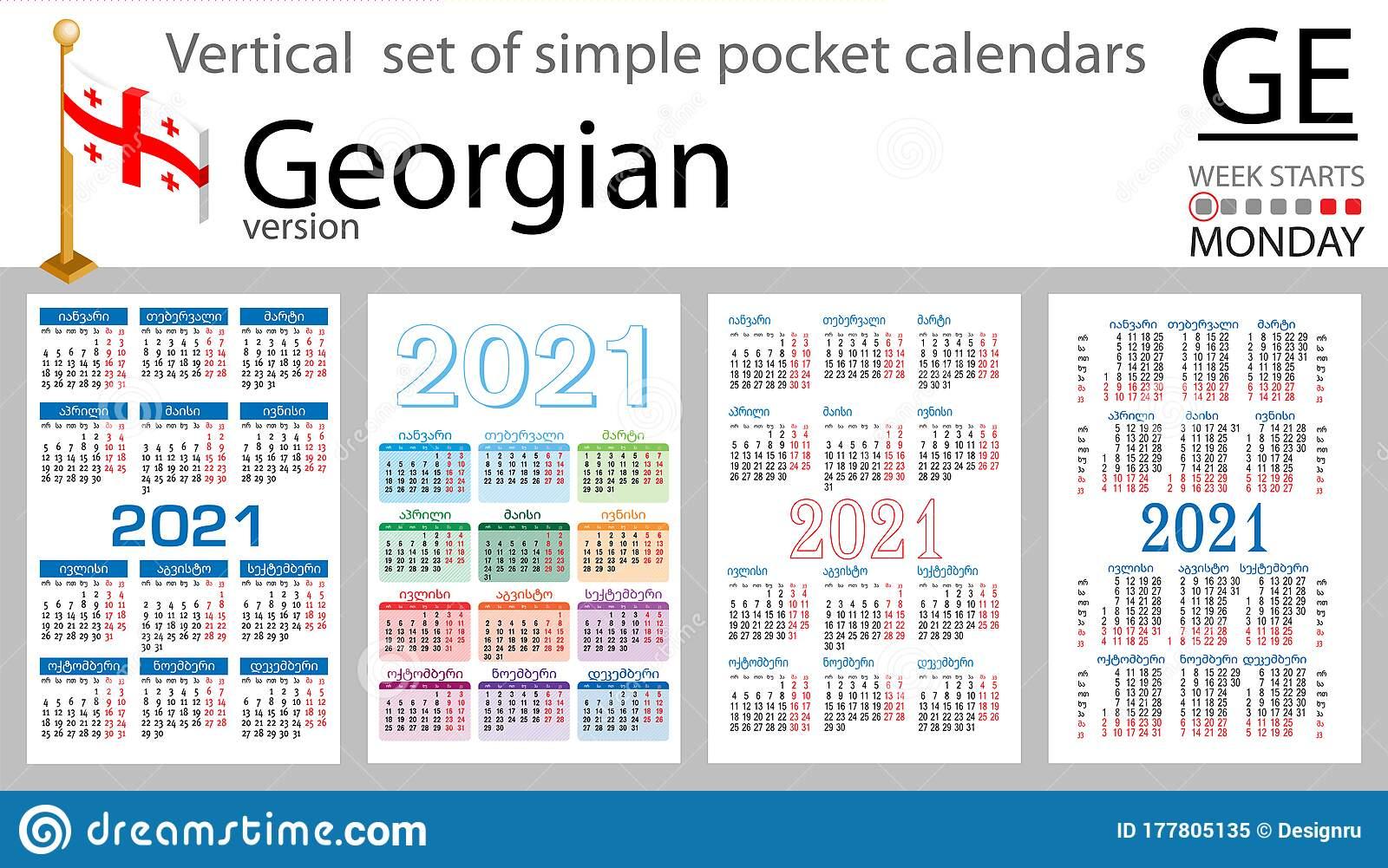 Georgian Vertical Pocket Calendar For 2021 Stock Vector regarding 2021-2021: Two-Year Monthly Pocket