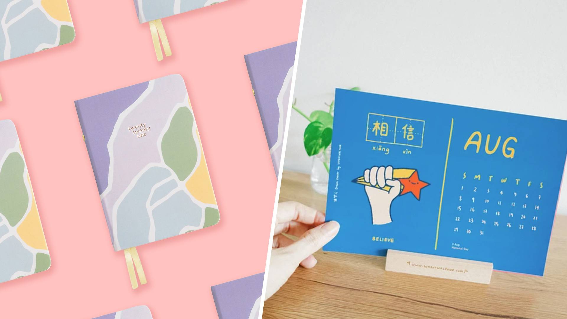 Goodbye 2020: Super-Cute Planners From Local Brands For A with 2021-2021 2 Year Planner Llama Monthly