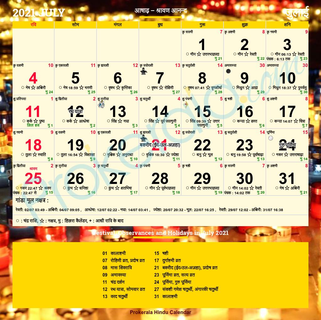 Hindu Calendar 2021, July for September Calendar 2021 Kaalnirnaya