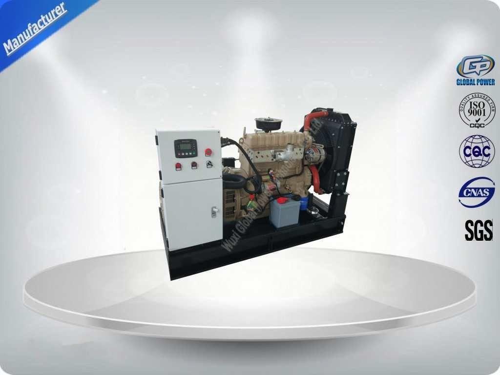 Prime Power 30Kw / 37.5Kva Kofo Open Diesel Generator Set regarding Primepower Sri Lanka