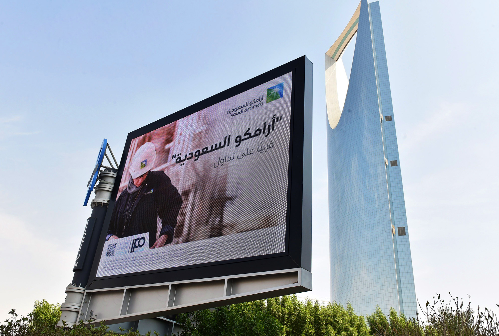 Saudi Aramco Ipo News: Here'S What Analysts Are Saying intended for Armco Operational Calendar 2021