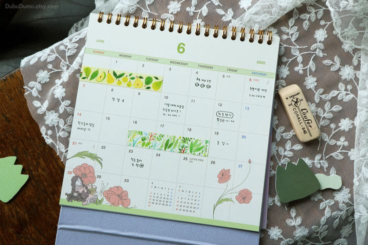 2020 Desk Calendar [Wizard Of Oz] / 2020 Calendar for Wizard Calendar 2021