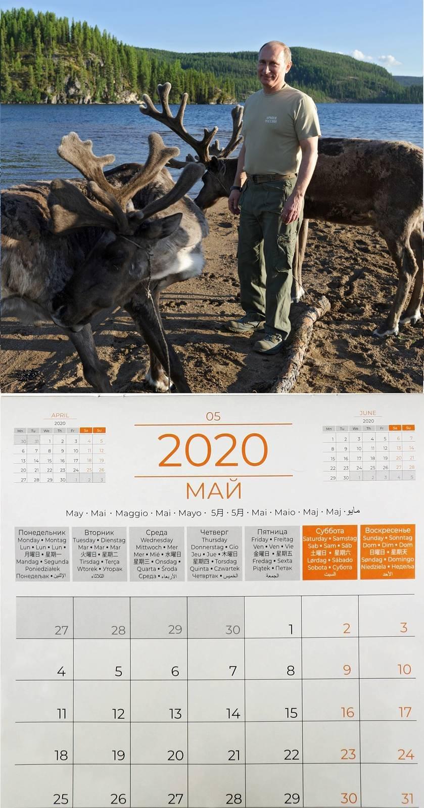 2021 Deer Rut Calaender   Calendar Printables Free Blank in Illinois Rut 2021