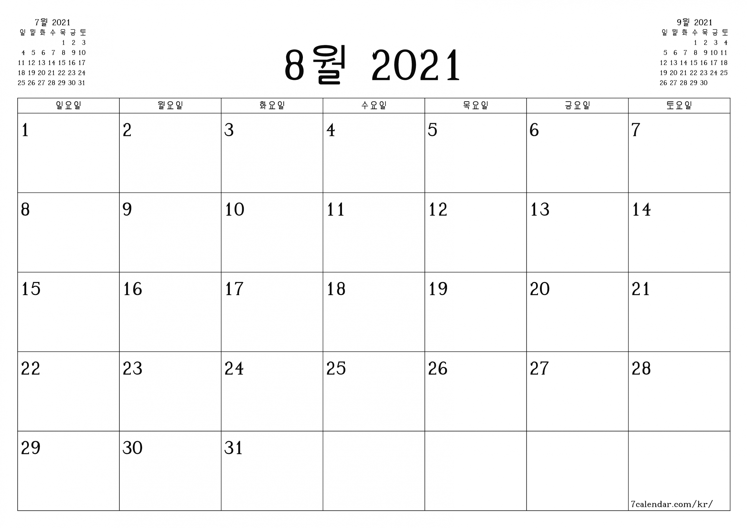 Ecba98Eba6B0Eb8D94 Eab880Eb9Dbcec9Db4Eb8D94 Ec9Db8Ec8784 for Waterproof Calendars Printable 2021