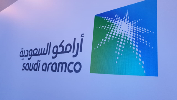 """Fitch Affirms Saudi Aramco'S Rating At """"A"""" With Stable Outlook for Aramco Calendar 2021"""