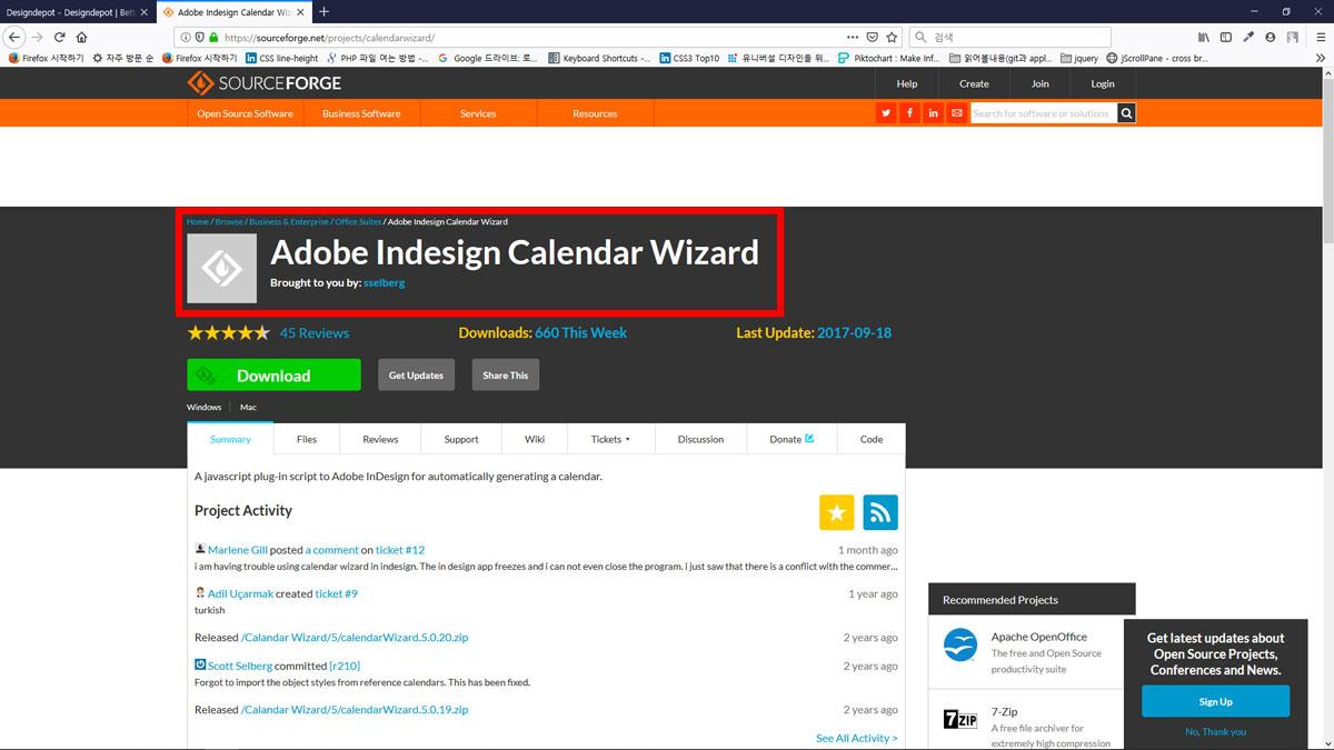 Indesign 005 - Designdepot intended for Calendar Wizard Indesign