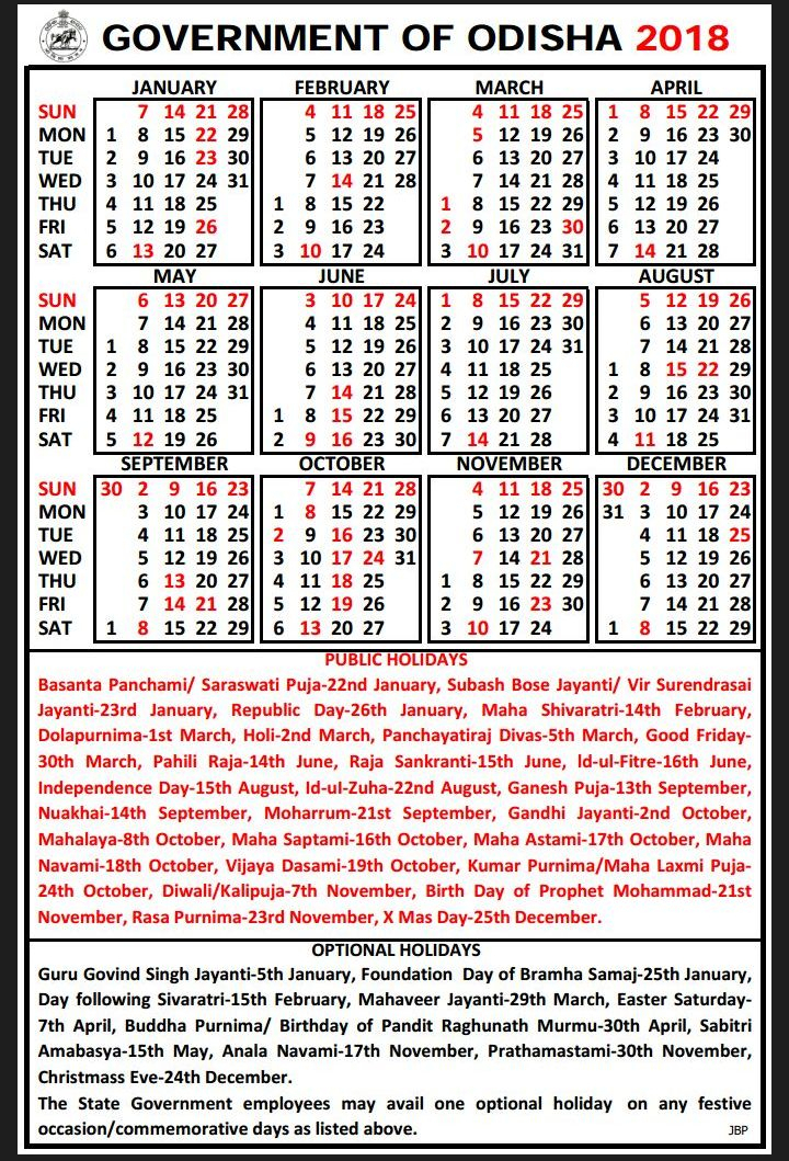 Oss Todays: State Government Calendar - 2018 in Federal Government Calendar