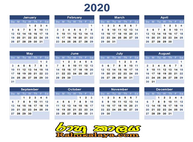 2020 Calendar - Rahu Kalaya | රාහු කාලය for 4 5 4 Retail Calendar Printable