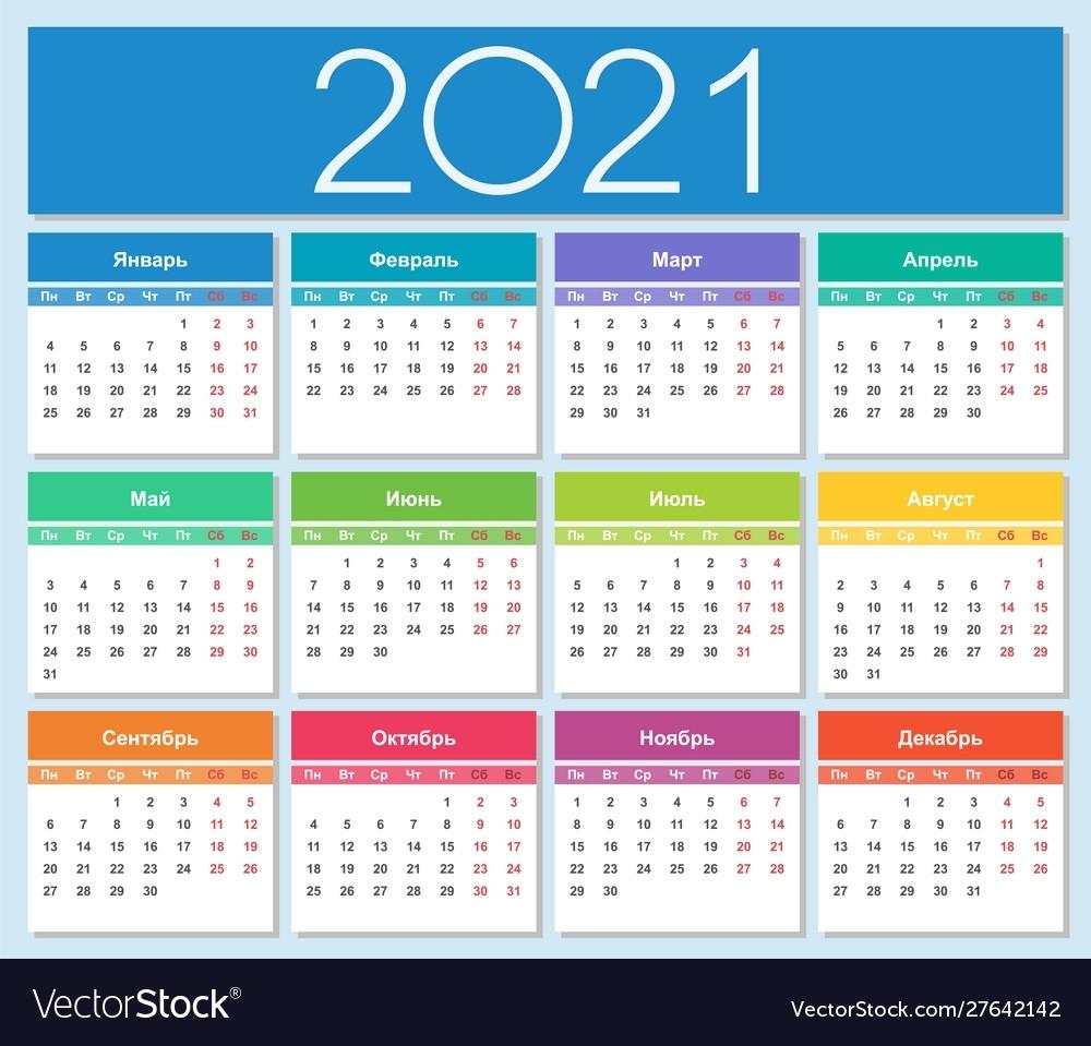 2021 Calendar Colorful | Avnitasoni within 2022 Federal Calendar Opm