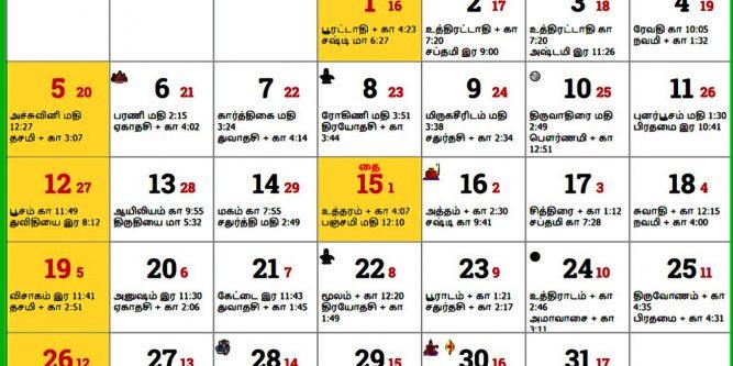 454 Retail Calendar 2020   Free Printable Calendar - Part 2 regarding Retsil 4 5 4 Cakander