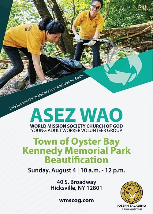 Asez Wao Town Of Oyster Bay Kennedy Park Beautification regarding Town Of Oyster Bay Calendar