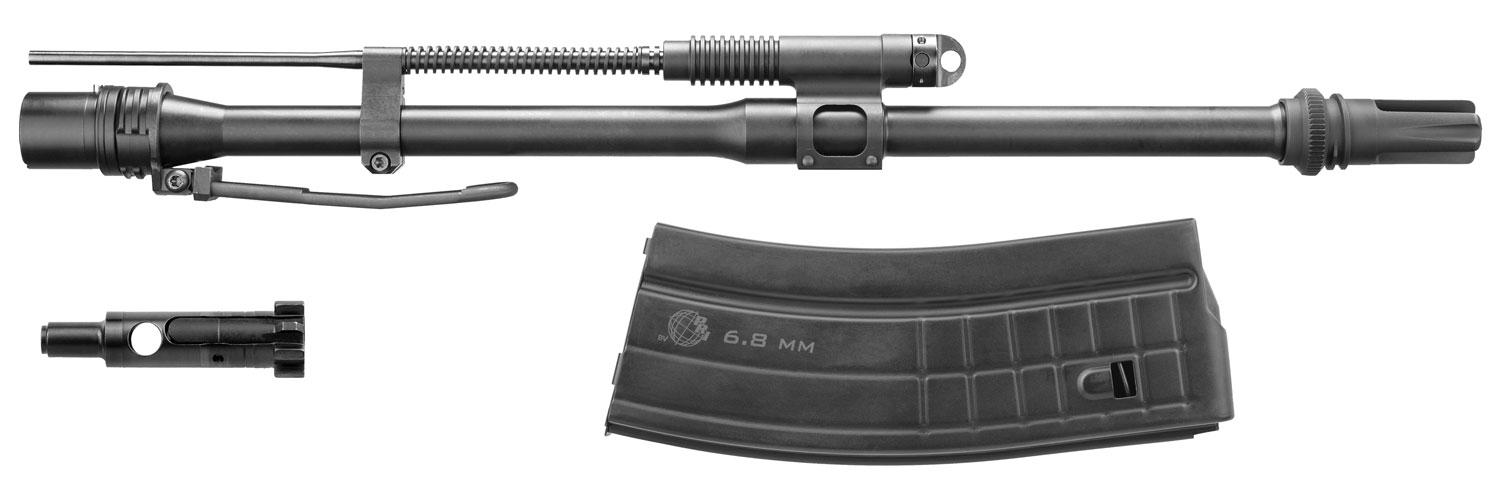 """Bushmaster Acr 6.8Mm Rem Spc Ii 16.5"""" Msr Rifle 4150 with regard to Acrcaseinpoint"""