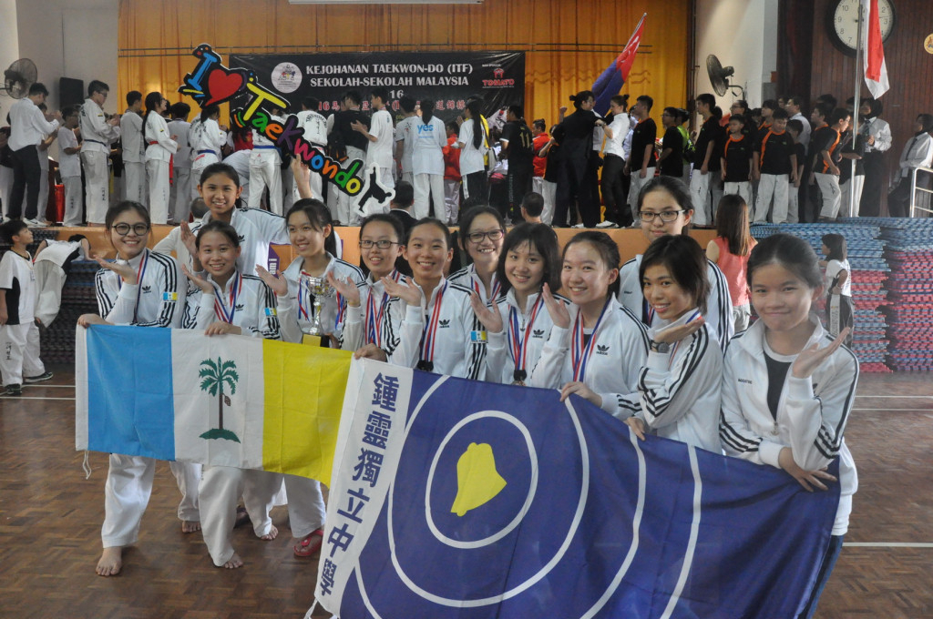 National School Taekwon‑Do Championships In Melaka with regard to National Retail Federation 4 5 4 Calendar