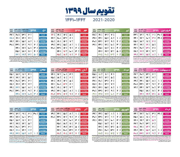 Julian Calendar 2022 Printable | Printable Calendar Design pertaining to Free Printable Julian Date Calendar 2022