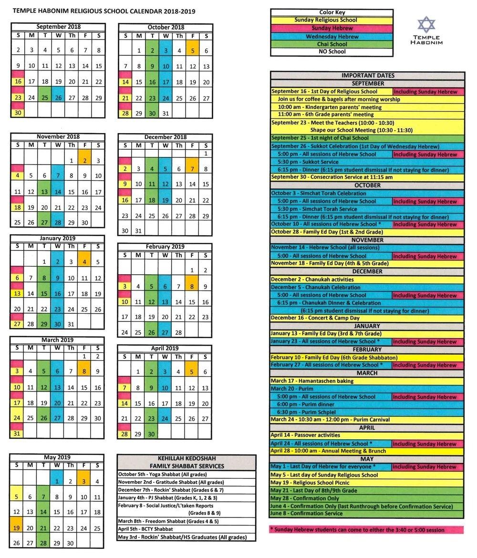 School Calendar Rhode Island | Working Calendar intended for Universtiy Of Rhode Island Academic Calendar